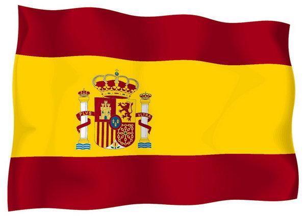 La Guía y el asesoramiento de España en Shein